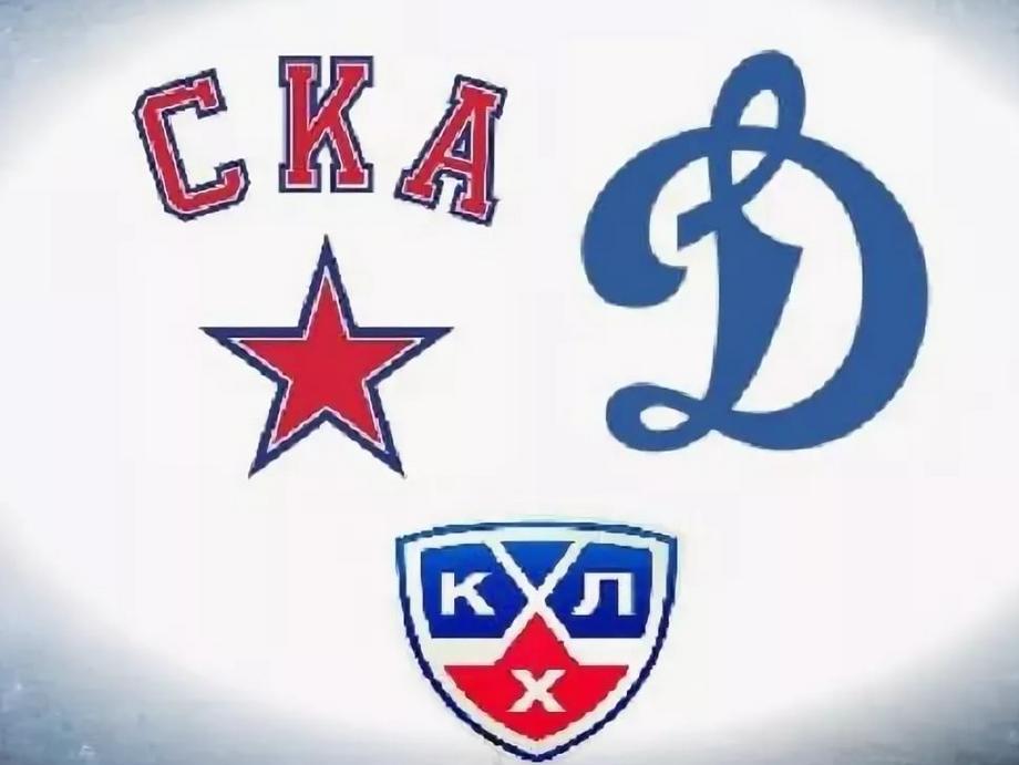 Хоккей прогноз и Прямая трансляция Динамо — СКА