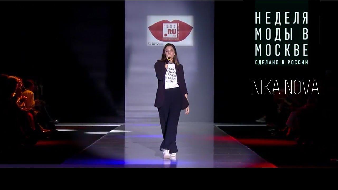 Nika Nova - Restart (Live) | НЕДЕЛЯ МОДЫ В МОСКВЕ 2018