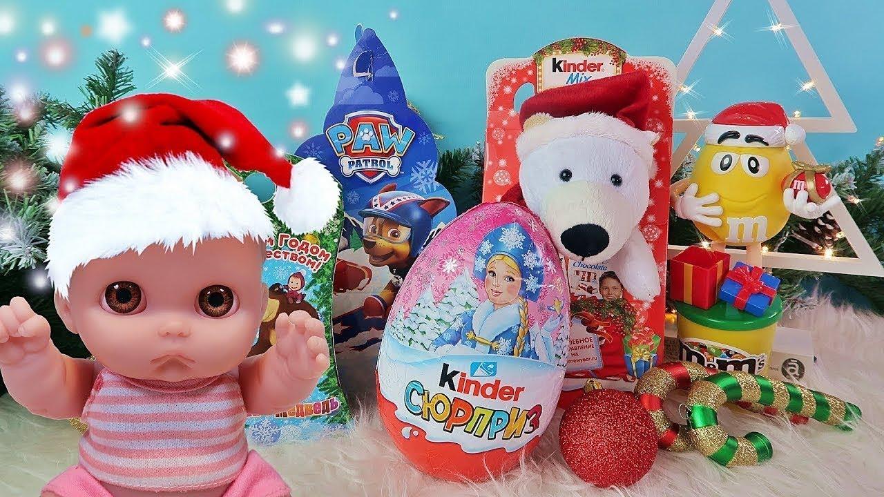 Куклы Пупсики Поздравления с Новым годом 2018! Открываем подарки и сюрпризы. Игрушки Зырики ТВ Ляля