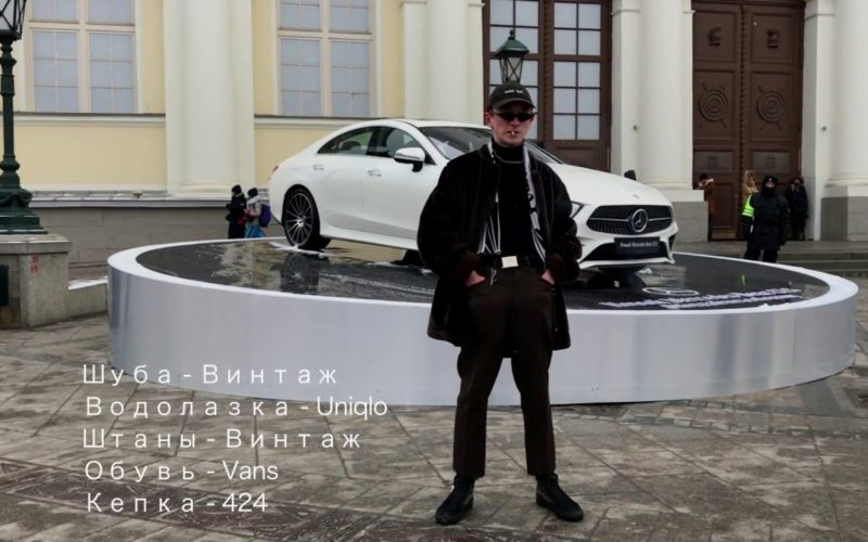 Что надели гости Mercedes-Benz Fashion Week Russia 2018?