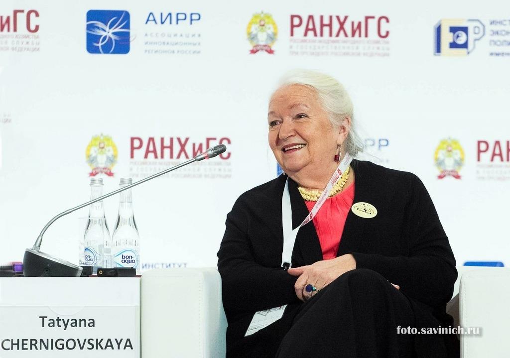 Черниговская Татьяна.. Лидер должен всех послать…. Гайдаровский форум 2019.