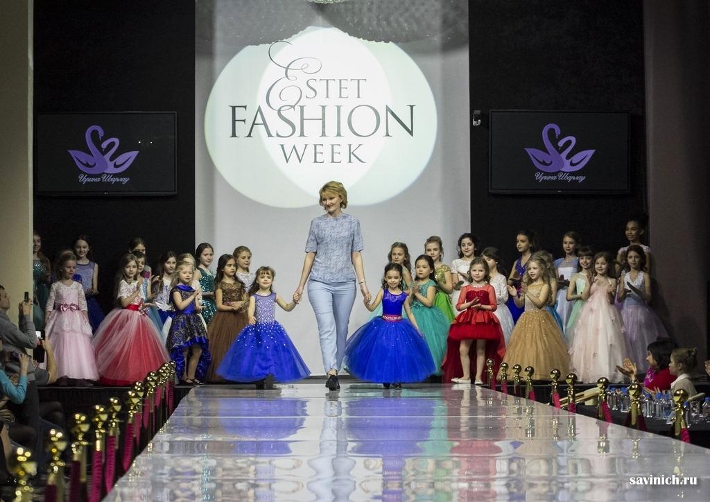 Расписание Недели моды в Москве  21  марта 2019 года