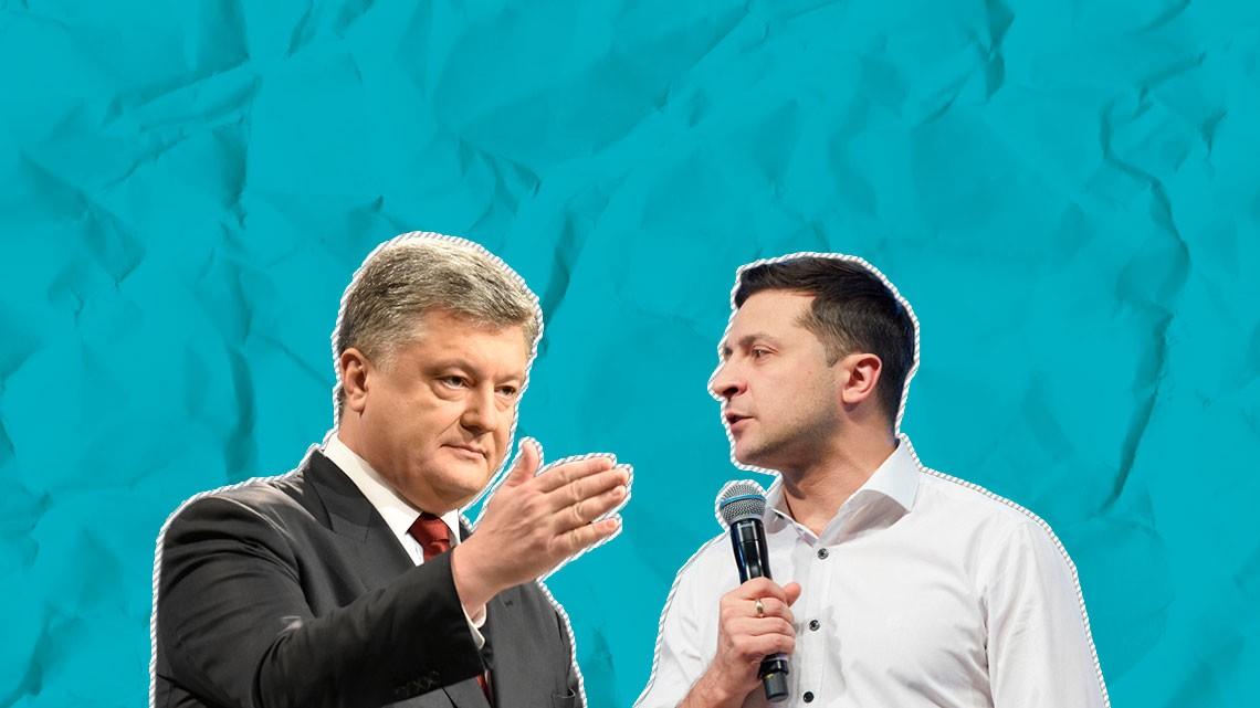 Дебаты Порошенко и Зеленского. Прямой эфир