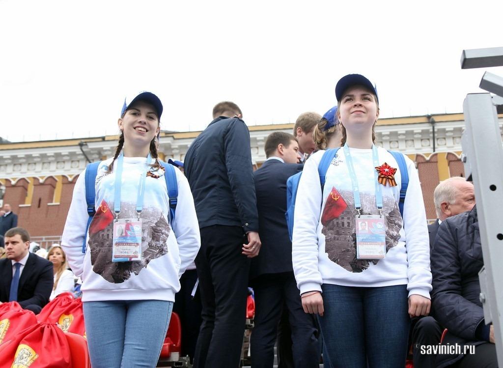 Волонтеры парада Победы 2019