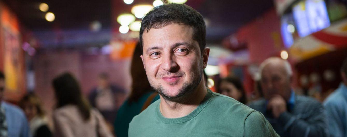 Инаугурация Зеленского: онлайн-трансляция