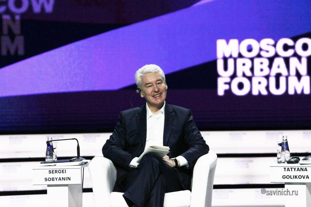 Moscow Urban Forum 2019 (Московский урбанистический форум 2019)