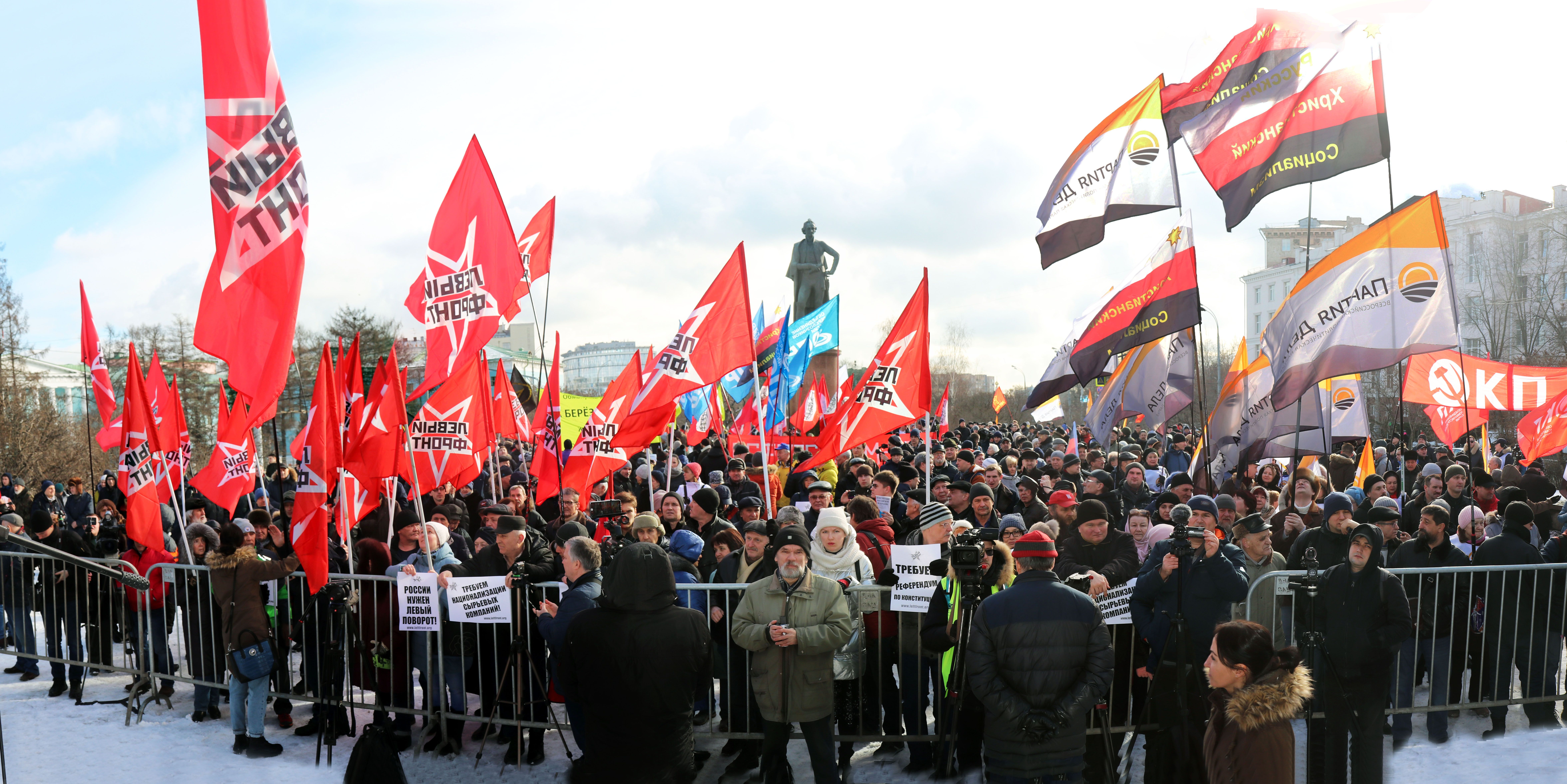 Митинг за референдум по поправкам в Конституцию.15 февраля 2020. 1 часть