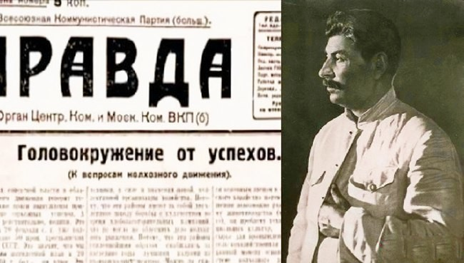 И. Сталин. Головокружение от успехов