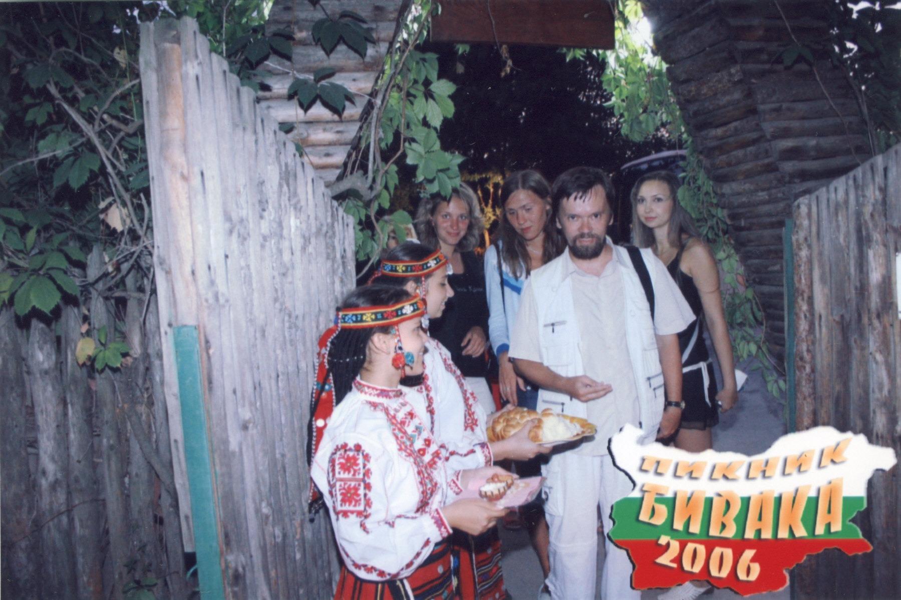 Балчик 2006