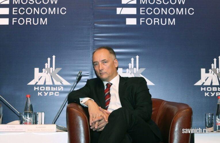 В Москве состоялась специальная сессия Московского Экономического форума 2020.