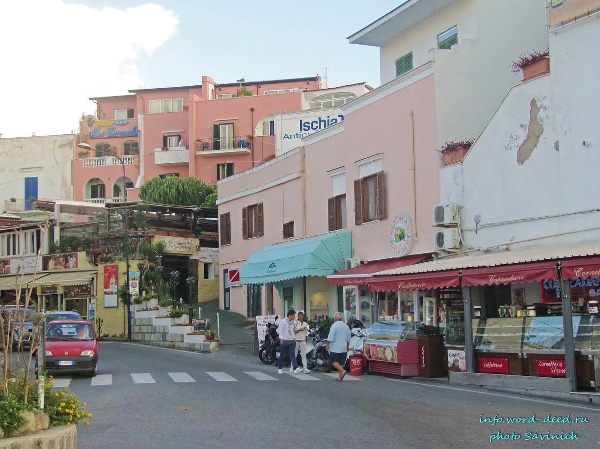 Форио, о.Искья, Италия.