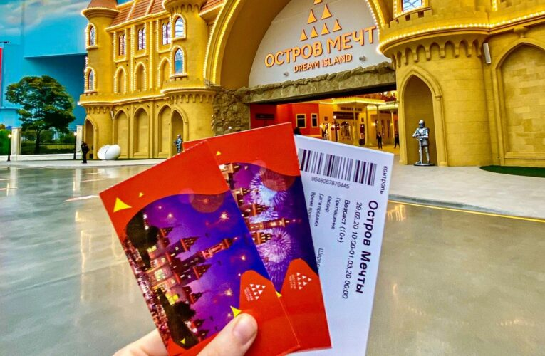 «Остров Мечты» анонсировал специальное предложение на билеты до конца апреля