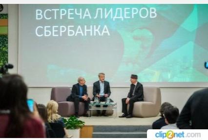 Дискуссия Германа Грефа с участием Шалвы Амонашвили и Александра Асмолова