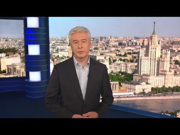 Собянин рассказал о новых мерах из-за сложной ситуации с коронавирусом