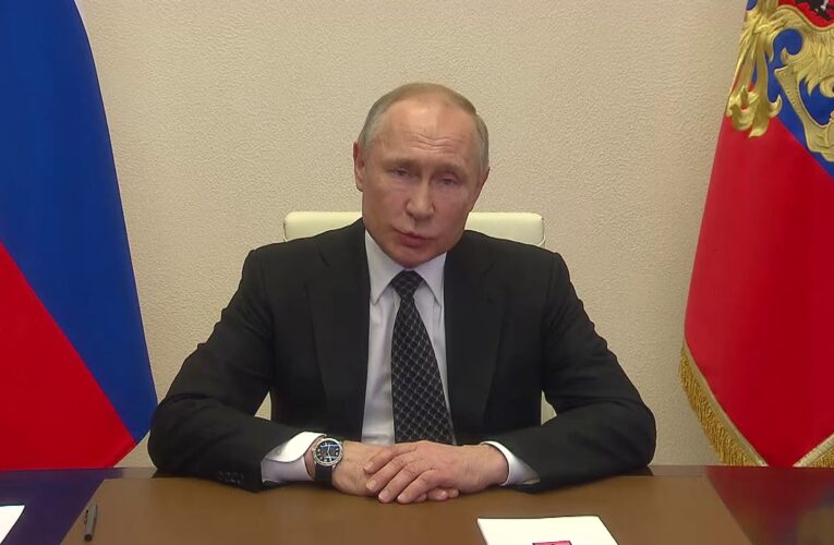 Обращение Президента России Владимира Путина 23.06.2020