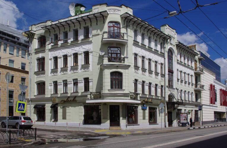 Экскурсия «От бояр до олигархов. История элитного жилья на Остоженке»