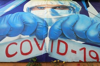 В Подмосковье рассказали о следующем этапе смягчения ограничений из-за COVID-19
