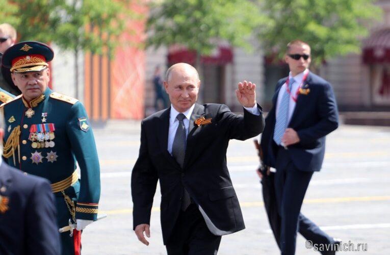 Парад Победы 24 июня 2020. Москва. Официальные лица и VIP-персоны.