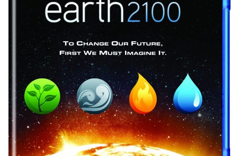 Земля 2100