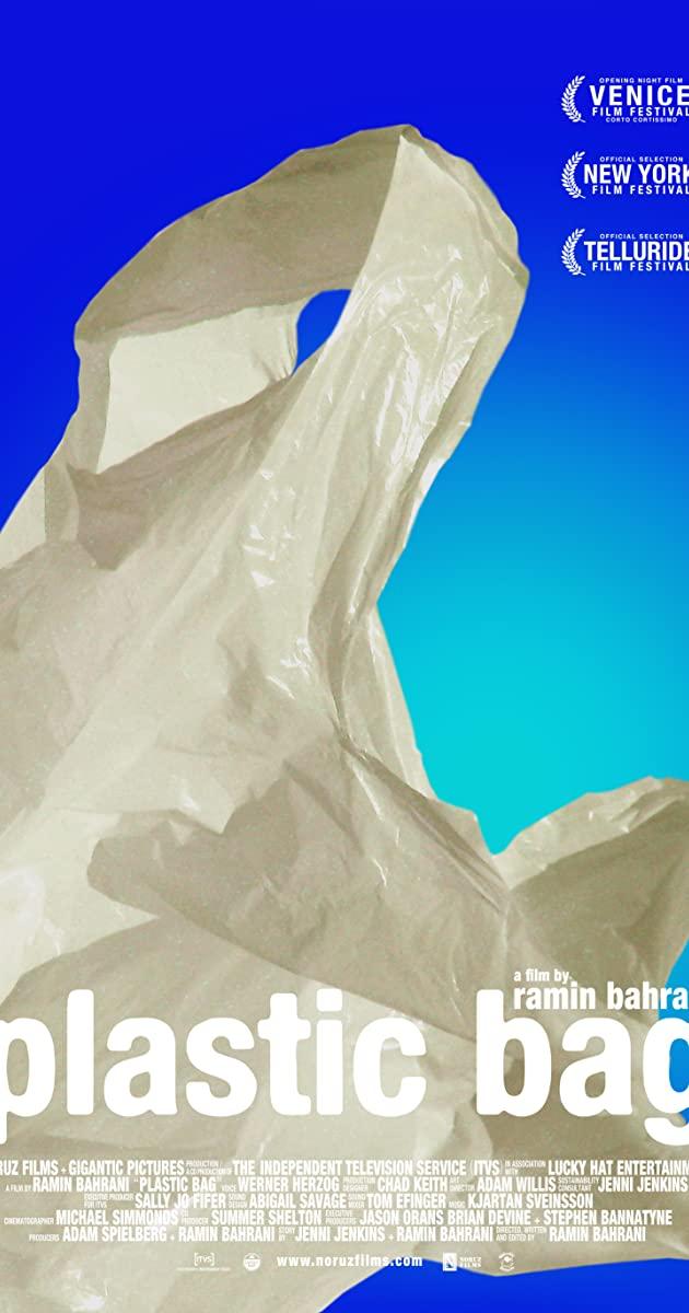 «Полиэтиленовый пакет». Режиссер Рамин Бахрани.