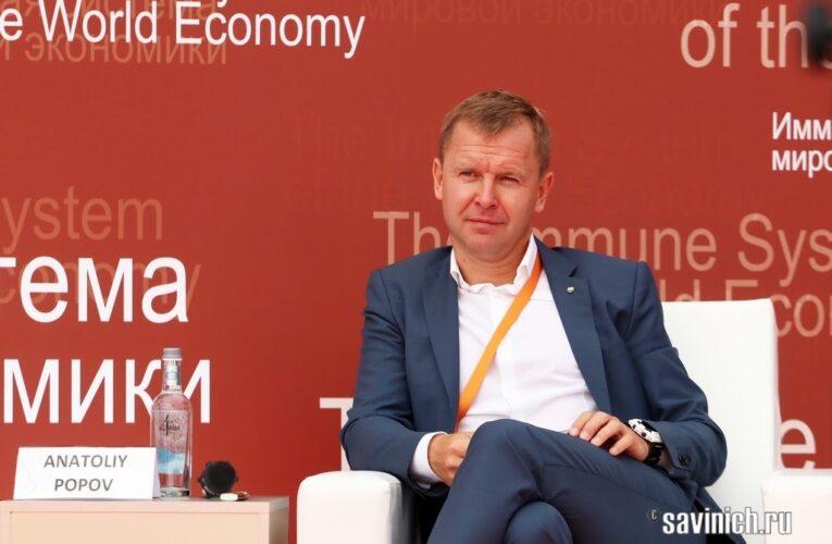 """Столыпин-форум 2020. """"Банки 4.0"""""""