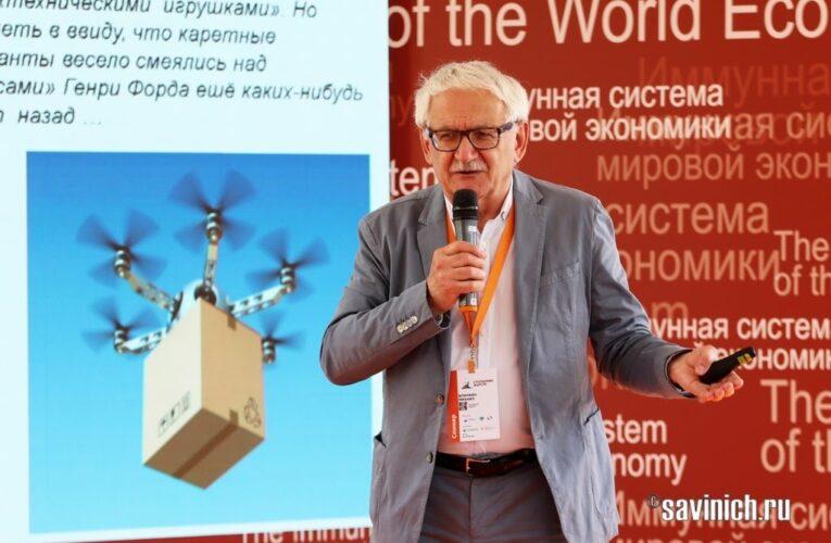 """Столыпин-форум 2020. """"Сектор мобильность – транспорт будущего"""""""