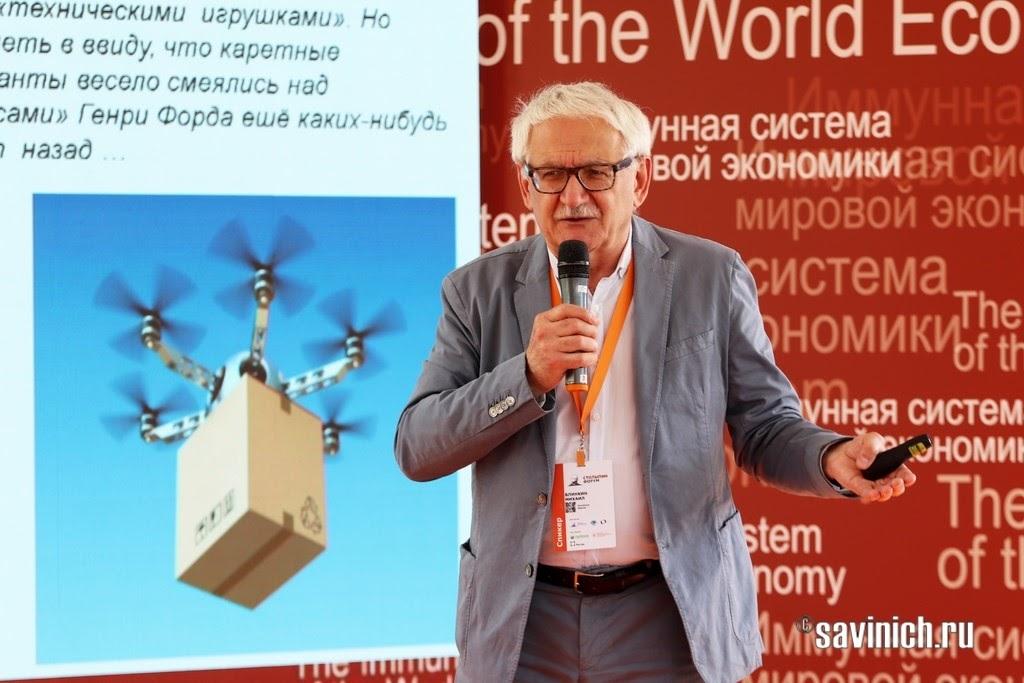 """Столыпин-форум 2020. """"Сектор мобильность - транспорт будущего"""""""