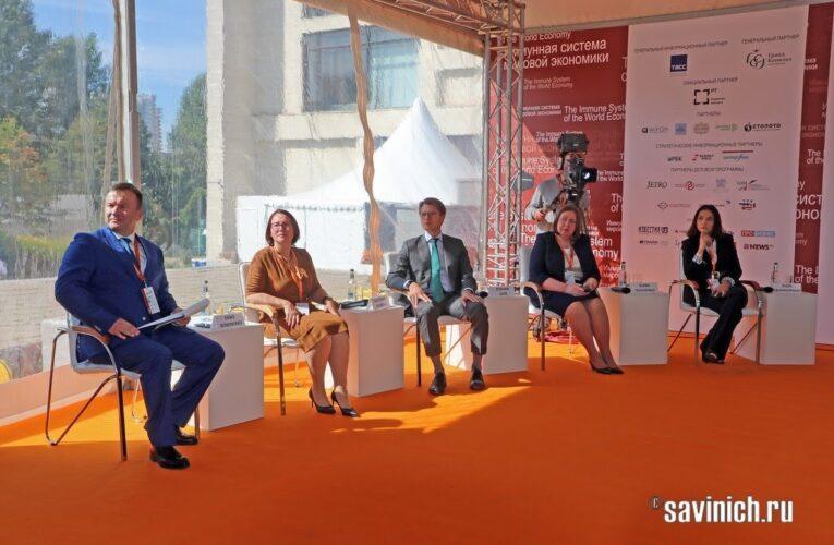 """Столыпин-форум: «Среда доверия, как двигатель развития индустрии здоровья"""""""