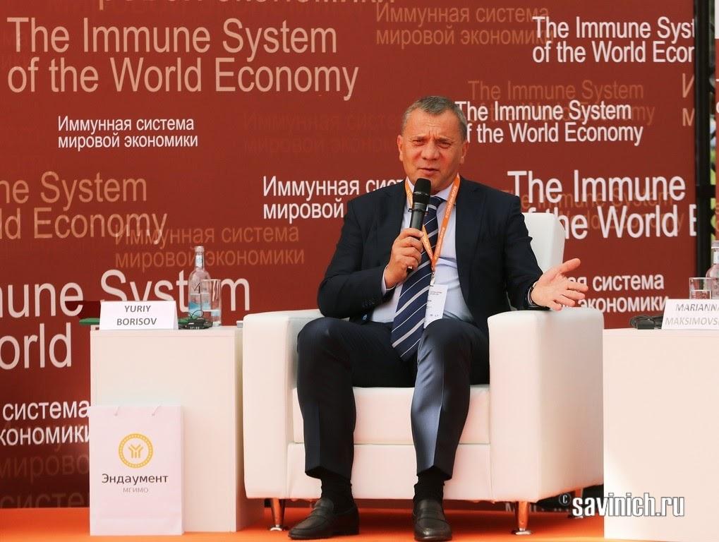 """Столыпин-форум 2020: """"Имунная система мировой экономики"""""""