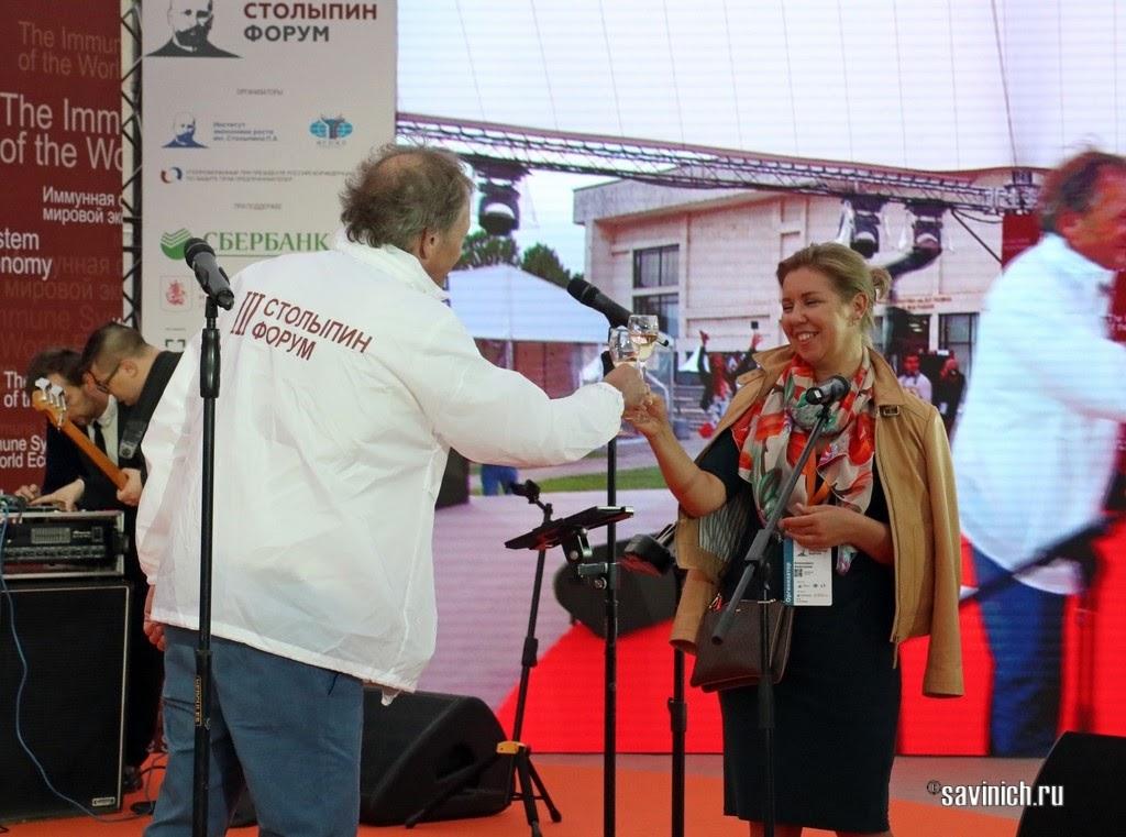 III Столыпин-форум Закрытие. Итоги