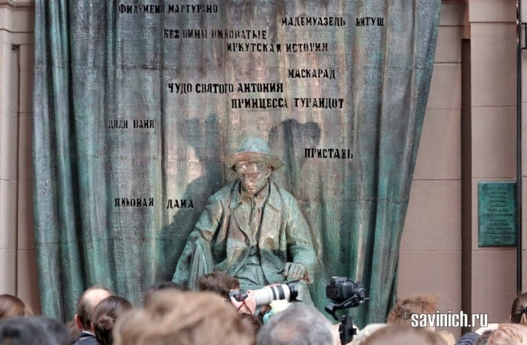 Открытие памятника Е.Б.Вахтангову к 100-летнему сезону театра Вахтангова