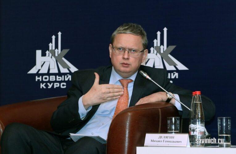 Михаил Делягин о людоедском правительстве