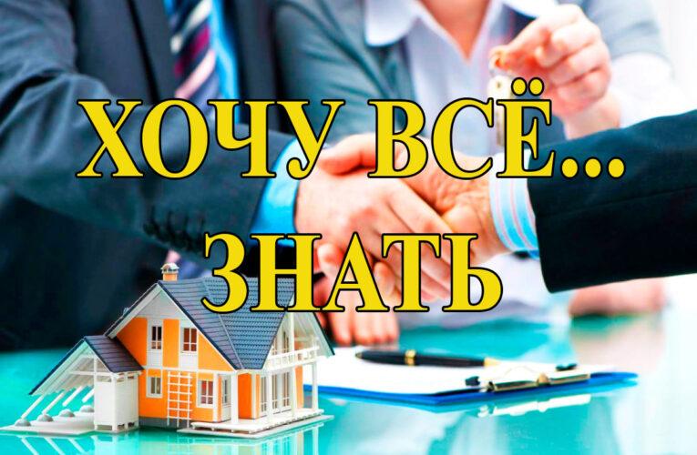 Пресс-конференция:«Соблюдение земельного законодательства. Ответы на вопросы