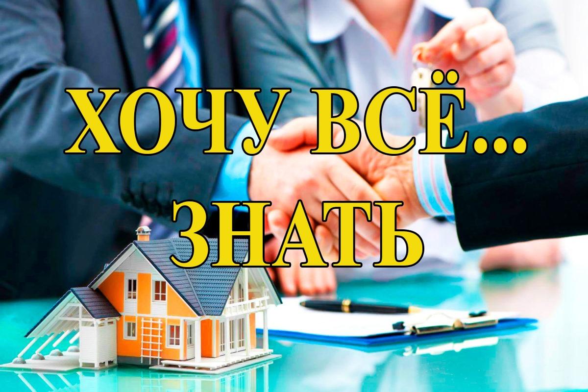 Пресс-конференция:«Соблюдение земельного законодательства. Выступления участников