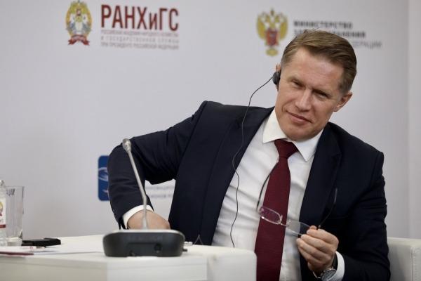 Михаил Мурашко сообщил о возможной регистрации в ближайшие дни второй российской вакцины от коронавируса
