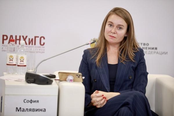 Выступление генерального директора АНО «Национальные приоритеты» Софии Малявиной