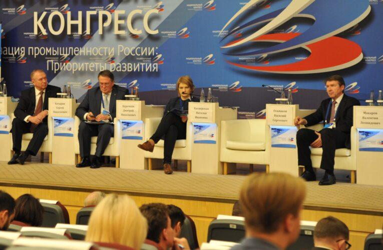 На XV Национальном конгрессе «Модернизация промышленности России»  бизнес и власть обсудили приоритеты развития.