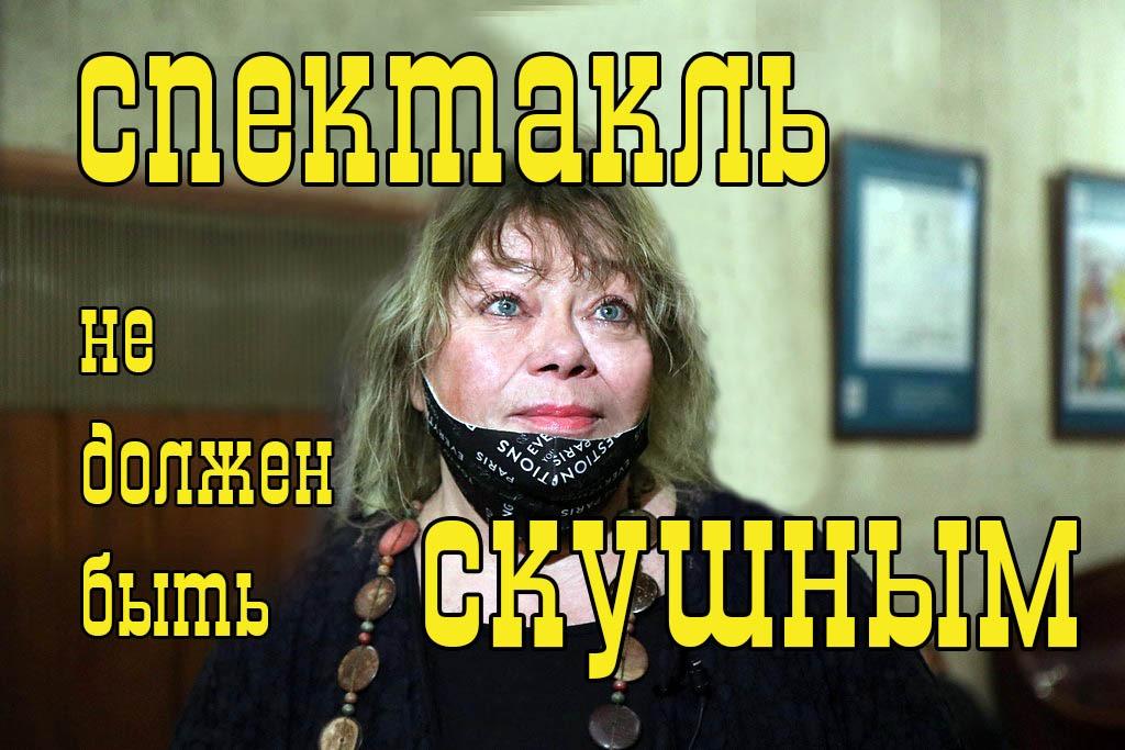 Екатерина Образцова о театре, жизни и детях