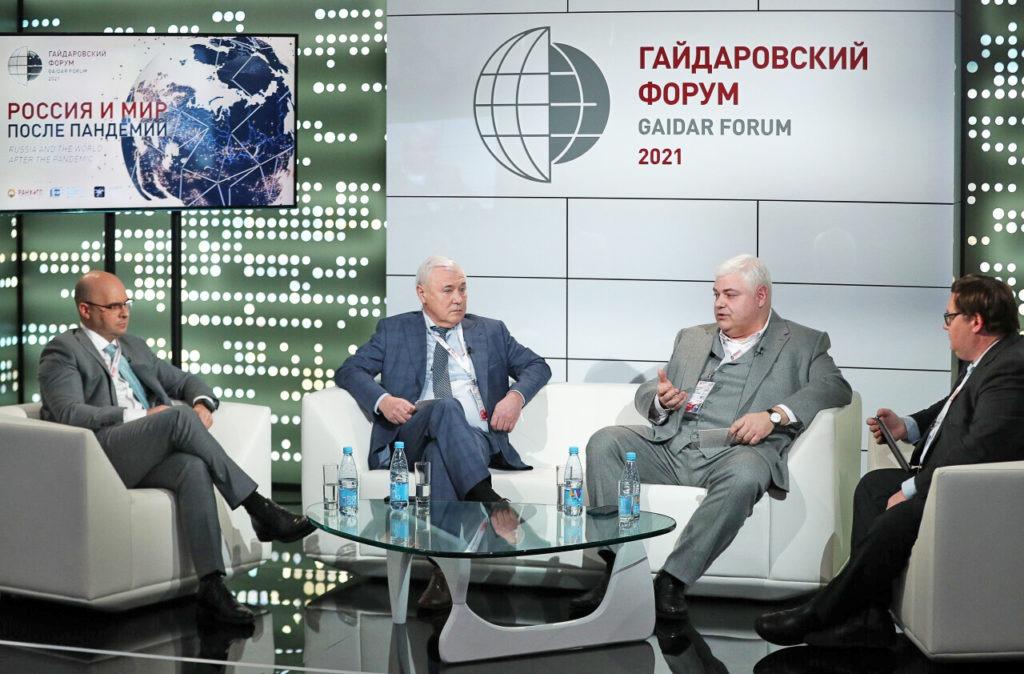 Гайдаровский форум 2021