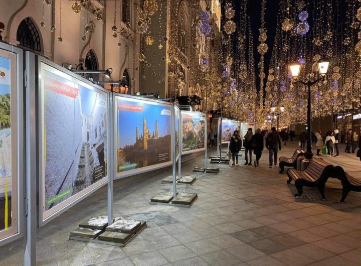 Испания открыла фотовыставку «Испания. У каждого своя»