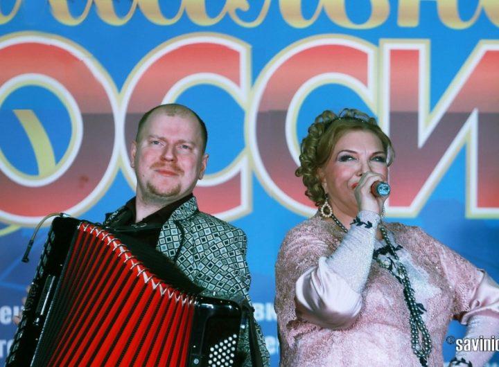 Концерт «О тебе, моя Россия!» на выставке РусАртСтиль