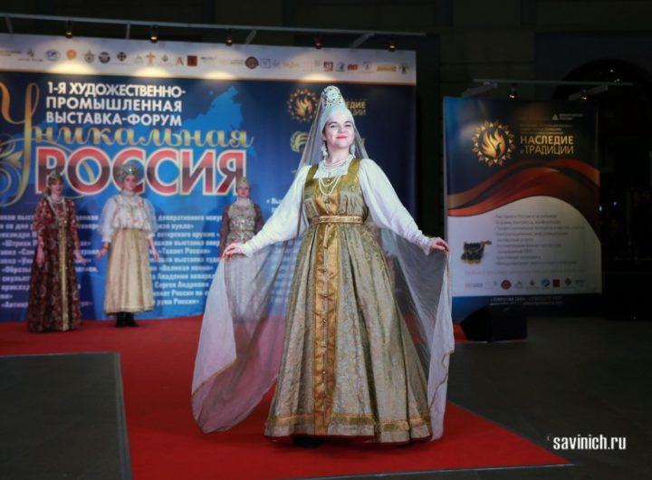 Народного коллектива-студии традиционного костюма «Русские начала»