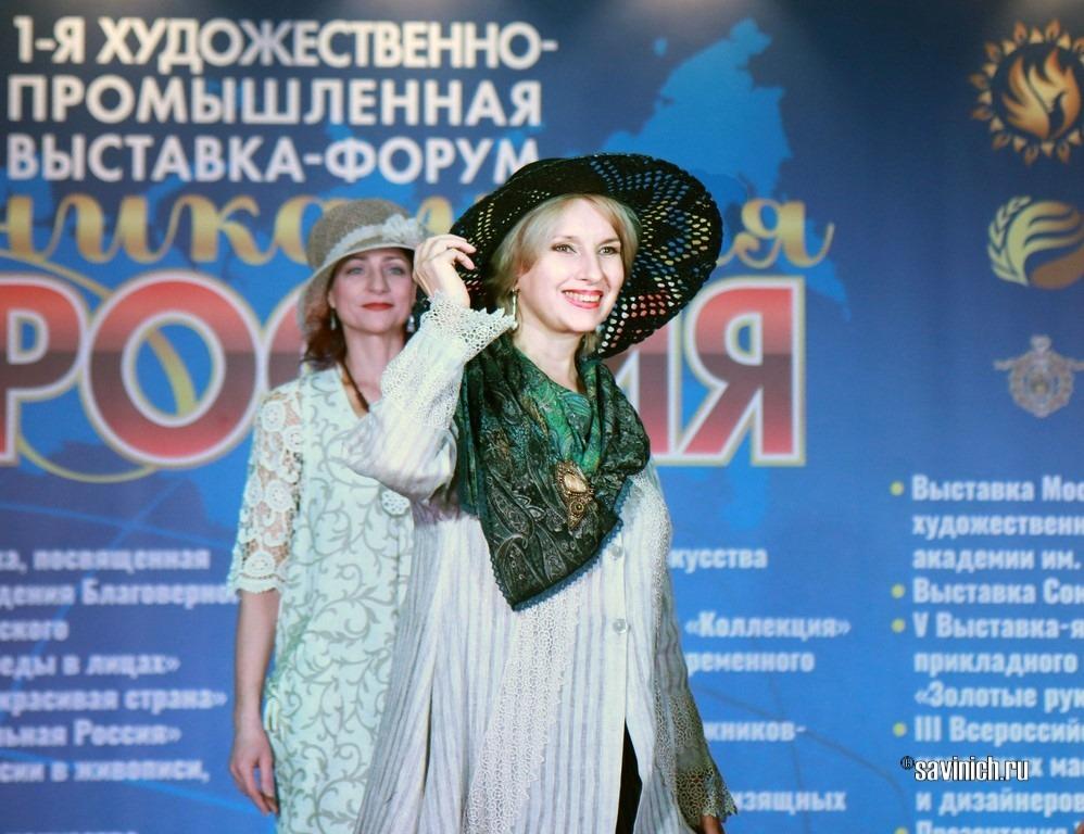 Дизайнер Татьяна Хлебникова: коллекция в стиле бохо