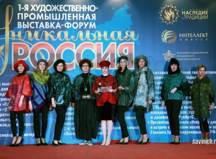 Дизайнер Лугова Людмила: коллекция одежды из войлока