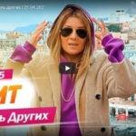 Крит - Греция | Жизнь других | 25.04.2021