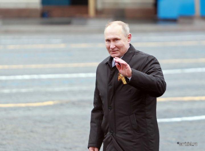 Владимир Путин, Верховный главнокомандующий Вооруженными Силами РФ, Президент РФ на военном параде 9 мая 2021 года