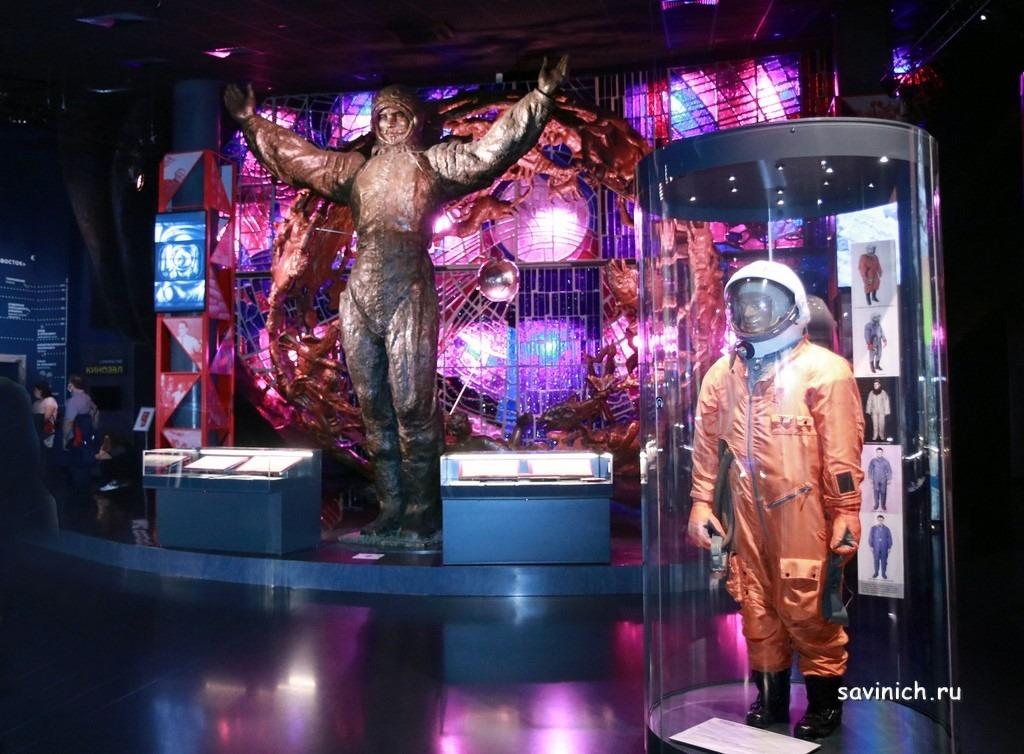 К 60-летию полёта Юрия Гагарина. Музей космонавтики откроет выставку «Первый».