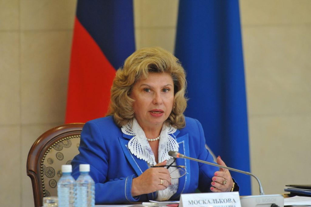 Москалькова сообщила о жалобах непривитых граждан на дискриминацию