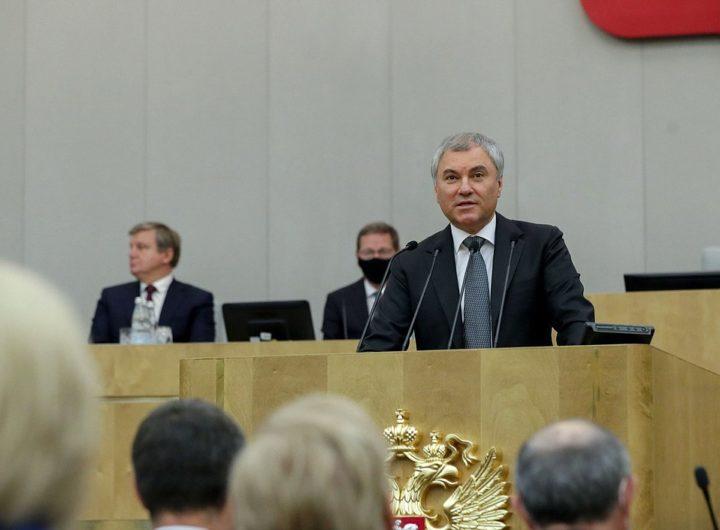 Председатель ГД рассказал об итогах законотворческой деятельности