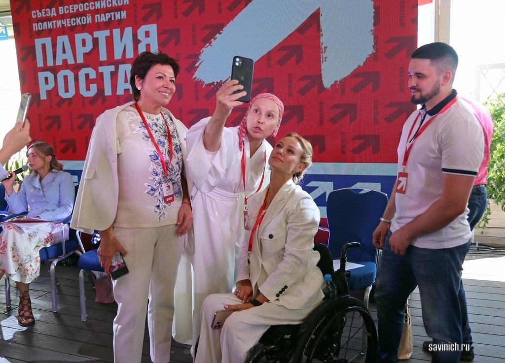 Партию Роста на выборах в Госдуму поведут три женщины